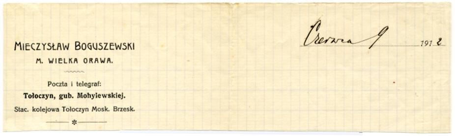 Majątek Wielka Orawa - nagłówek korespondencji