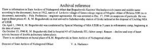 Kazimierz Boguszewski list od dyrektora Archiwum z Gorki (Rosja) dotyczący okoliczności śmierci