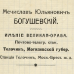 Majatek_Wielka-Orawa_naglowek_ros